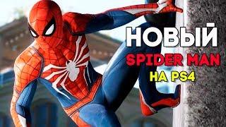 Spider-Man Ps4 Прохождение ► Новый Человек-Паук против Мафии [E3 2017 Sony] Ps4 Pro Insomniac Games