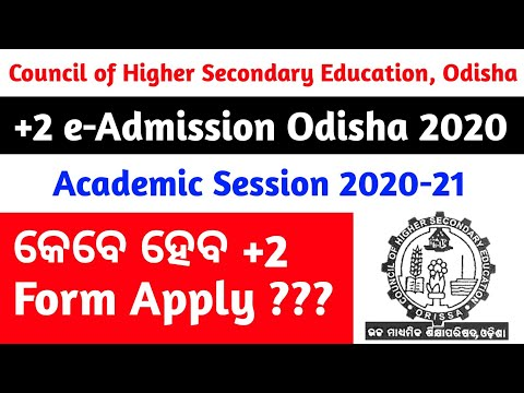 +2 e-Admission Odisha 2020-21 when online application will come ??? Exact Date Odisha 2020
