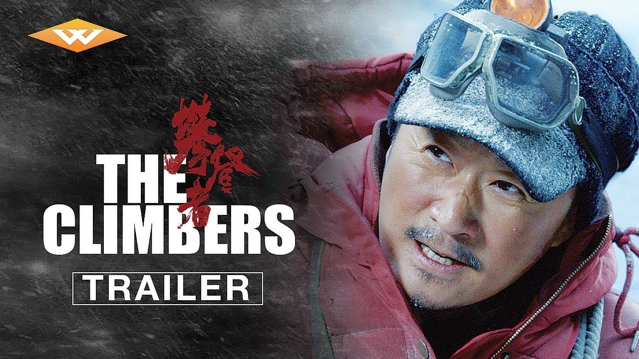 The Climbers (2019) Official Trailer | Jackie Chan, Wu ...