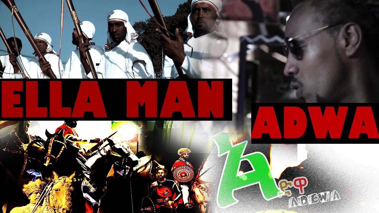 Download New Ethiopian Music_ Ella Man Adwa ኤላ ማን አድዋ Official music Video 2012  2020