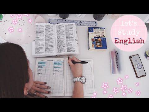 как выучить английский язык? тестирую онлайн-школу Skyeng