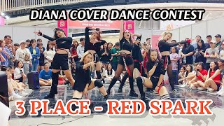 [DIANA COVER DAINA CONTEST] 3등 RED SPARK - Hello Bitches/Move 움직여 - 3 PLACE WINNER