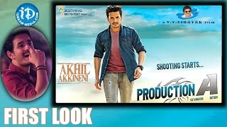 akhil akkineni first look from his latest debut movie v v vinayak