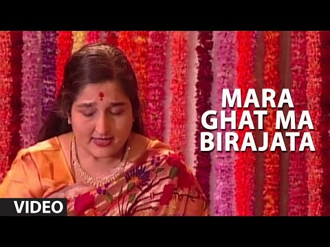 MARA GHAT MA BIRAJATA - SHREENATHJI SANKIRTAN || Devotional Songs - T-Series Gujarati