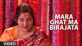 MARA GHAT MA BIRAJATA - SHREENATHJI SANKIRTAN || Devotional Songs - T-Series Gujarati Thumb