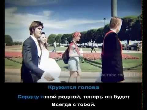 Чай вдвоем - Белое платье // Караоке