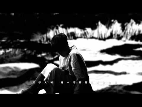 HOCC 何韻詩 The Science of crying 眼淚教我的事 Official mv