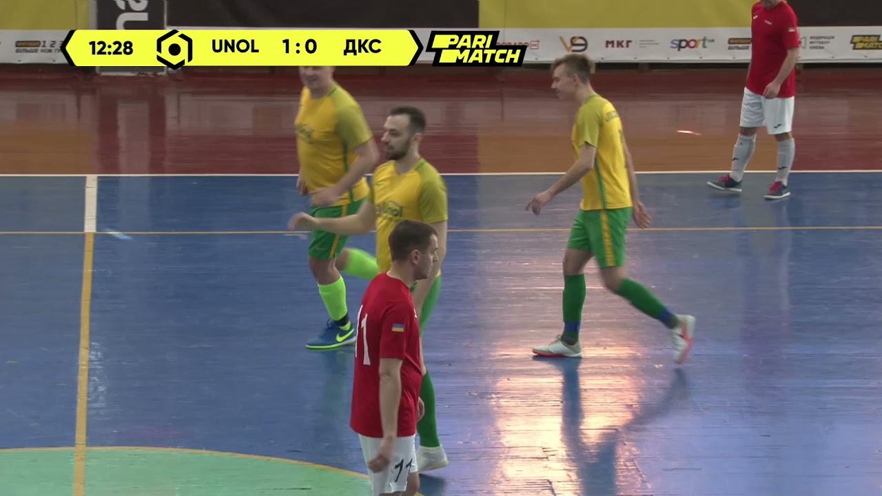 Матч повністю | UNOL 6 : 1 ДКС України