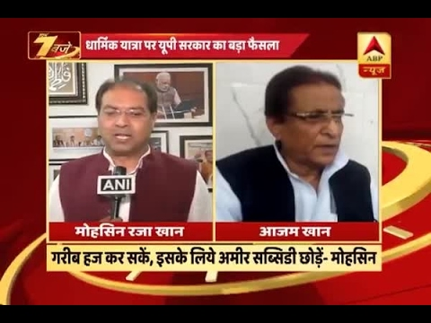 UP minister Mohsin Raza asks rich Muslims to give up Haj subsidy