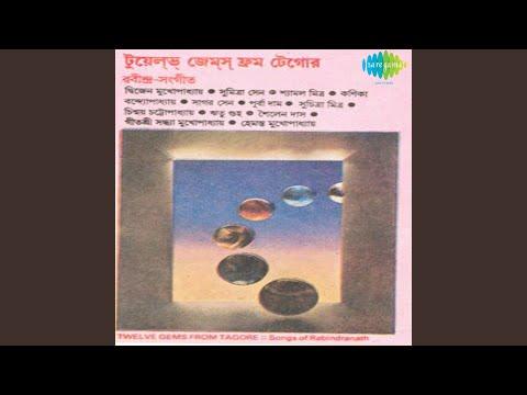 Amar Sakal Dukher Pradip 1968