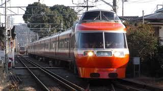 【4K】小田急ロマンスカー7000系 LSE