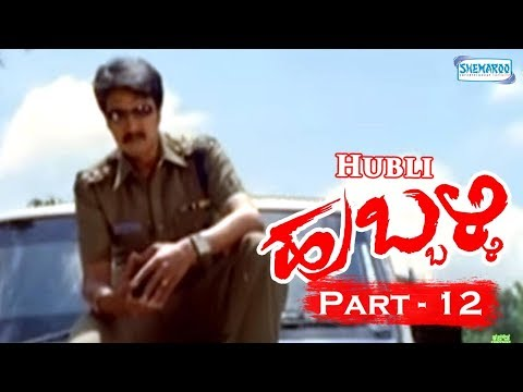 Suryavamsha kannada movie hd video songs free download | The