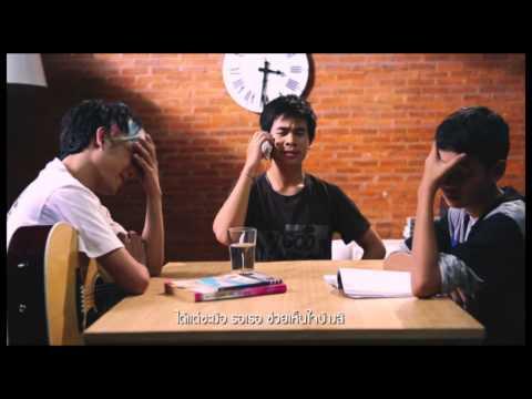 MVเพลงไทยลูกทุ่ง(เร็ว)