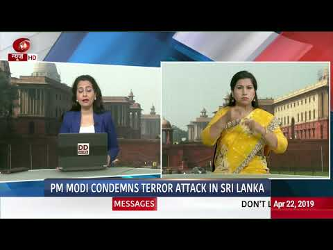 News for Hearing Impaired @ 6:15 am | PM Modi speaks to president and PM of Sri Lanka