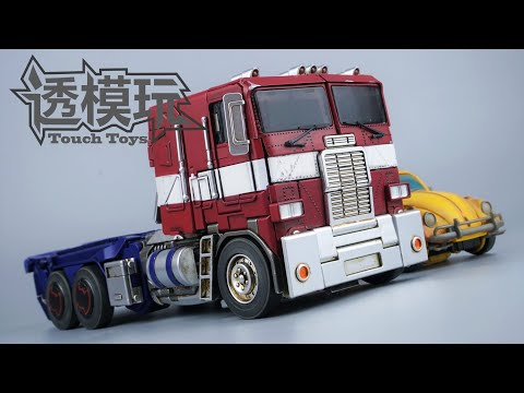 【SwiftTransform】BUMBLEBEE'S Prime! TW Optimus Prime Toyworld Transformers Bumblebee 变形金刚 速变 TW外传擎天柱