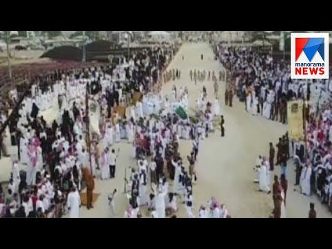 Ukkad Market become first cultural tourist spot in Saudi Arabia | Manorama News