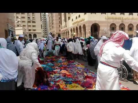 2018 new video Bazar near Masjid-e-Nabvi Medina 2 janwry  2018 Saudi Arabia