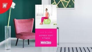 EXPRESS SOFT FITNESS с Надеждой Вёрстовой | 19 мая 2020 | Онлайн-тренировки World Class