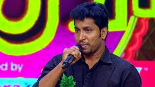 Comedy Utsavam│Flowers│Ep# 36