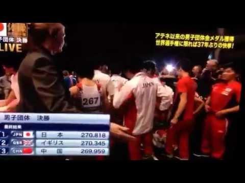 内村航平選手インタビュー
