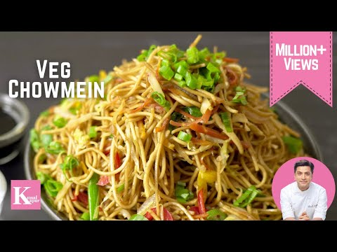 Veg Chowmein Recipe in Hindi | Veg Noodles | Hakka Noodles | Quick,Easy, Homemade | Chef Kunal Kapur