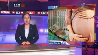 Три беременные женщины подделали справки о заработной плате ради 800 тысяч тенге