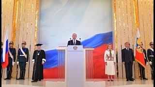 Wladimir Putins neue Amtszeit! Was bedeutet seine Vereidigung? (Wjatscheslaw Seewald)