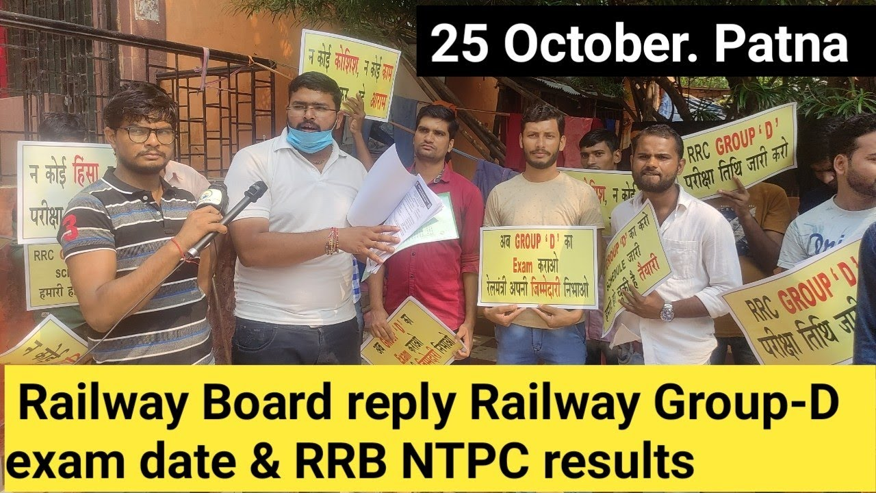 Download Railway Board reply regarding Railway Group- D exam date & RRB NTPC CBT-1 results