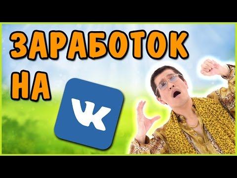 🔴Как заработать в интернете без вложений от 200 рублей в день - 10 сайтовиз YouTube · Длительность: 11 мин8 с