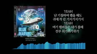 마블제이 Blue Marvel - 06 위기 (feat. Huckleberry P, 베이식) (Official Lyric Video) - Stafaband