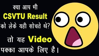 Do You Know! Your CSVTU result will not available for full time 😳😱😨