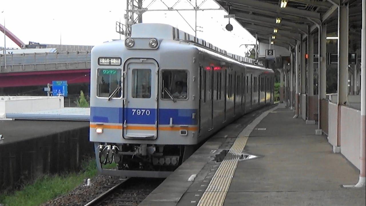 南海和歌山港線 和歌山港駅に和...
