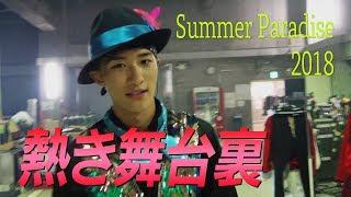 どうもSnow Manです! 今回は、TOKYO DOME CITY HALLで行われた【Summer...