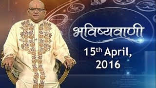 Bhavishyavani: Horoscope for 15th April, 2016 - India TV