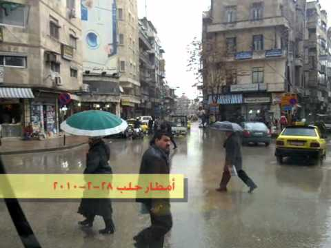 heavy rain in aleppo city 28/2/2010أمطار غزيرة حلب 