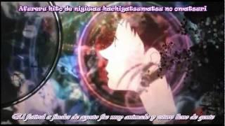 Utakata Hanabi   Supercell sub español