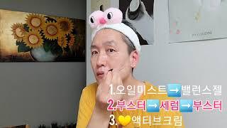 인셀덤 화장하는 남자_인셀덤화남  vol.2 | 인셀덤…