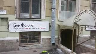 Аренда под бар в Санкт Петербурге | www.mir-pomeshenij.ru | Мир Помещений(, 2016-09-18T15:51:39.000Z)