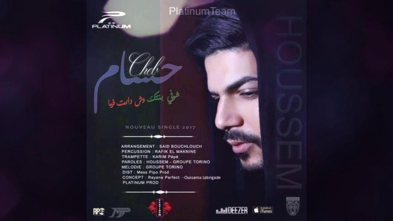 music symehdi choufi