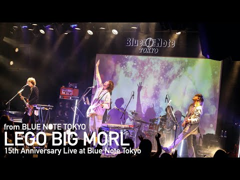 """LEGO BIG MORL 15th Anniversary Live"" BLUE NOTETOKYO Live Streaming 2021"