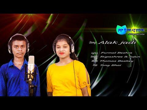 Santali Video Song - Alak Jadi