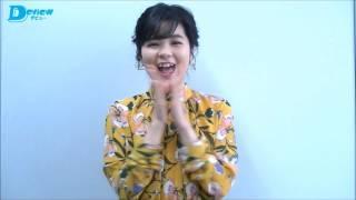 アンジュルム卒業から約1年……舞台『minako-太陽になった歌姫-』(5月17...