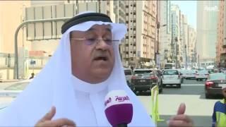 السوار الإلكتروني خدمة سعودية إضافية لحماية ضيوف الرحمن