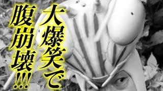 香川照之【仰天】すっかり大物俳優の仲間入りを果たした香川さんが・・...
