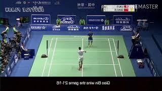 Lin dan vs qiao bin right handed (lin dan)