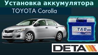 tOYOTA Corolla. Аккумулятор на автомобиль TOYOTA Corolla 1,6 2007 года. Замена и установка
