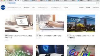 競合サイトのWordPressテーマを調べる方法 Webツール