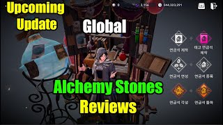 Black Desert Mobile Global Upcoming Update & Alchemy Stones Reviews - Not Official