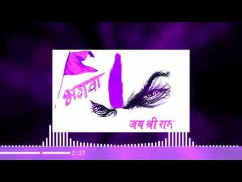 भगवा रंग चढ़ गया Hanuman Jayanti Dj Song Bhagwa Rang Dj 2018 Sahanz Akhtar New Song