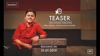 Promo | Yeshu Kathavai Thiranthal | Steven Samuel Devassy | Tamil Worship Song | Sabu Cherian | 4K ©